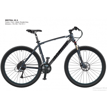 Горный велосипед Author Mistral, размер колеса 29 дюймов
